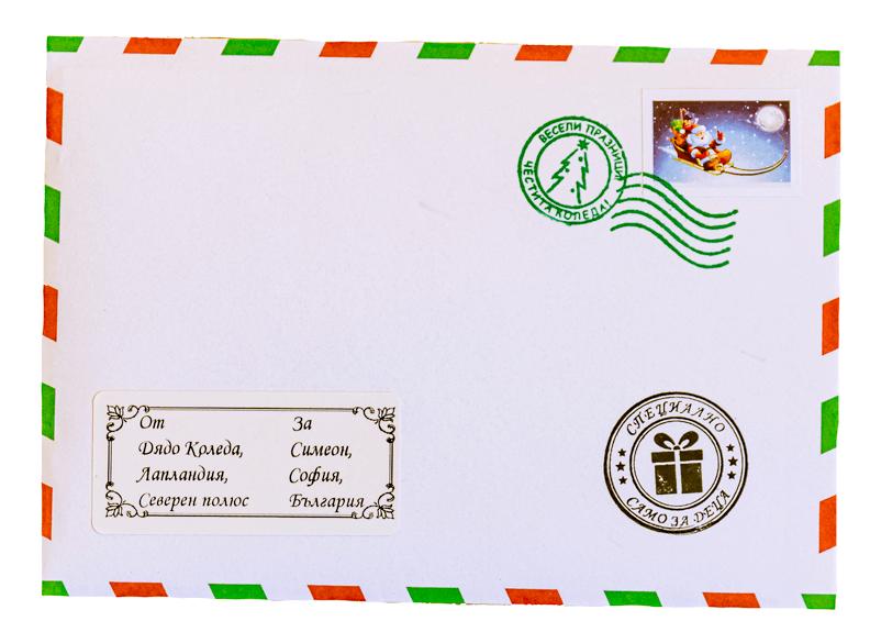 pismo24