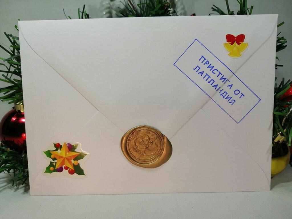 pismo10